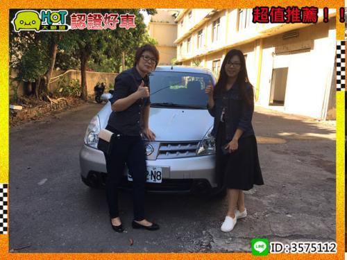 ~恭喜閻小姐購買好車一部~