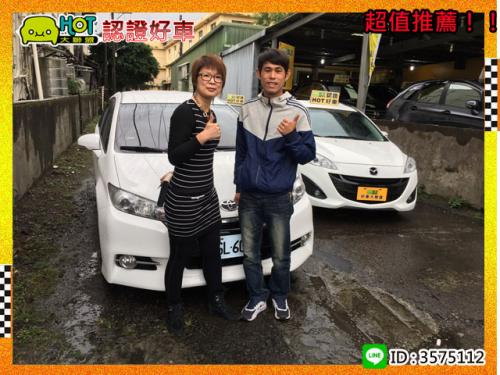 ~恭喜羅小姐.黃先生購買好車一部~
