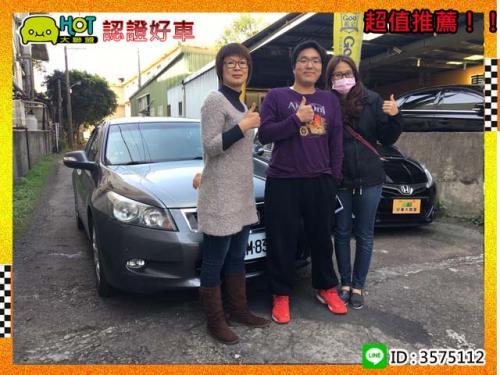 ~恭喜吳先生購買好車一部~
