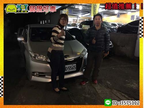 ~恭喜高小姐.黃先生購買好車一部~