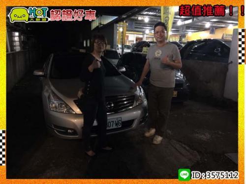 ~恭喜劉先生購買好車一部~