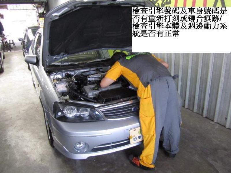 Toyota(豐田)